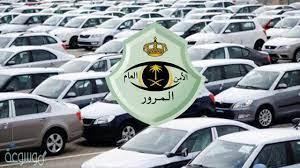 طريقة تجديد رخصة السير عن طريق أبشر المرور 1442 – أخبار عربي نت