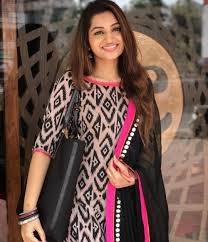 Nakshatra Designer Wear Nakshatra Nagesh Salwar Neck Designs Dress Neck Designs