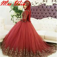 gold applique ball gown muslim wedding dress 2017 custom made long