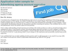 Advertising Agency Account Executive Application Letter