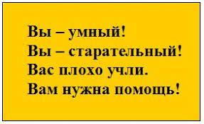Заказ кандидатских диссертаций цена audit aks ru Заказать тарелку в свч