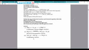 chemical reactions and equations chapter wise important questions cbse class 10 science