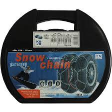 Aleko Chain Size 70 High Quality Passenger Car Snow Chain 12mm