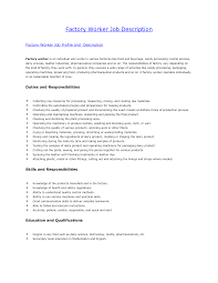 Factory Resume Free Resume Example And Writing Download