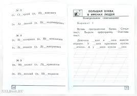 Городская контрольная для класса  xxlbook ru h315362 png