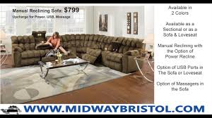 Midway Furniture January 2017 mercial
