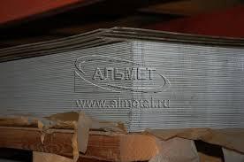 Алюминиевый лист, плита А5, АД1, 1050, 1060
