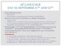 ap language day th and th ppt  11 ap