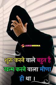 Meena Shayari Wallpaper Status Download