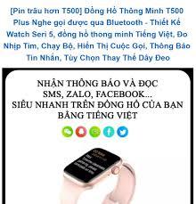 Pin trâu hơn T500] Đồng Hồ Thông Minh T500 Plus Nghe gọi được qua Bluetooth  - Thiết Kế Watch Seri 5 đồng hồ thong minh Tiếng Việt Đo Nhịp Tim Chạy Bộ