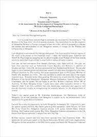 Business Press Release Template The Press Release Template Pr Sample Newswire Example