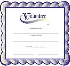 Printable Certificates Templates Free Best Volunteer