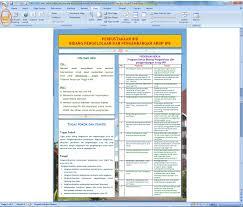 cara membuat background gambar di msword2007 print layout cara membuat background gambar di msword2007 print layout zoom