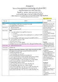 ประกาศฝ่ายแรงงานฯอาบูดาบี เรื่อง... - Thai Labour Office U.A.E