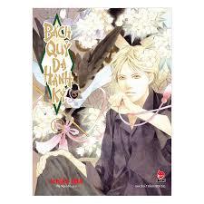 Bách Quỷ Dạ Hành Ký - Tập 13 - Truyện Tranh, Manga, Comic