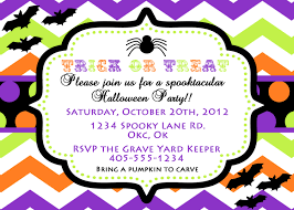 halloween party invitation printable halloween invitation 128270zoom
