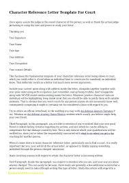 Letter Of Recommendation To A Judge Awesome Letter Format To Court