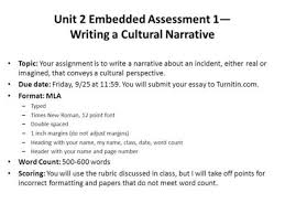 embedded assessment writing about my cultural identity topic unit 2 embedded assessment 1 writing a cultural narrative