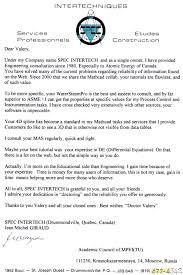 critcambdio Образец отзыв официального оппонента на докторскую  Оппоненты в теории от начала до конца пишут отзыв на диссертацию самостоятельно для чего Образец автореферата докторской Отзыв официального оппонента