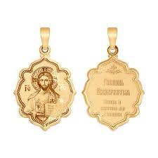 <b>Золотая нательная иконка</b> «Господь Вседержитель» SOKOLOV ...