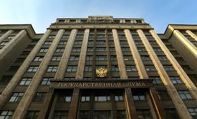 Государственная Дума Федерального Собрания РФ Проекты на базе  Госдуме требуется исследование о блокчейне