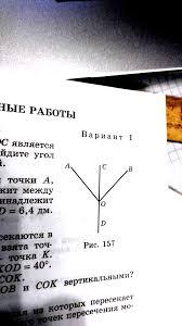 Контрольная работа № по геометрии класс  Н