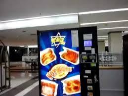 Kosher Vending Machine Amazing Kosher Vending Machine Workings YouTube