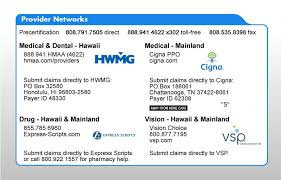 humana insurance quote lovely health insurance card examples