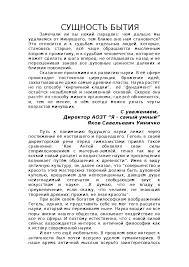 Пособия готовые формы по предмету Делопроизводство и машинопись  Скачать документ