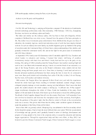 awesome collection of autobiography essay sample autobiography  awesome collection of autobiography essay sample autobiography essay format stunning essay story