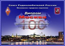 Дипломная программа Москва условия получения  Дипломная программа