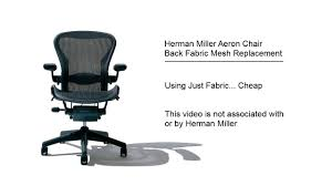 how to replace or repair the fabric mesh of an aeron chair back
