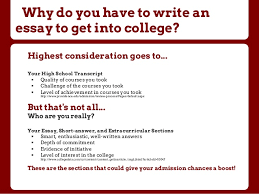 writing a good college application essay national forests in alabama just for kids application college