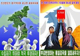 Korean Word For Earth North Korean Propaganda Changes Its Tune Bbc News