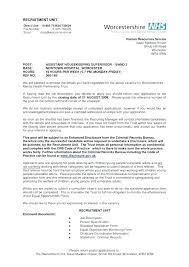 Maintenance Supervisor Sample Resume Maintenance Electrician Resume ...