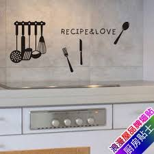 buy i story free shipping kitchen cooking tool vinyl wall art decals stickers waterproof kitchen dinnerware wall decor kit04 in cheap price on m alibaba  on kitchen wall art lettering with buy i story free shipping kitchen cooking tool vinyl wall art