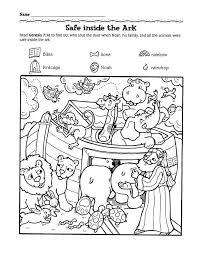 Free Hidden Pictures Worksheets | Activity Shelter