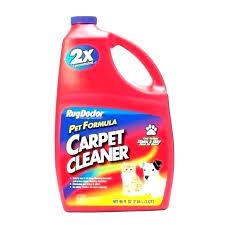 rug doctor carpet cleaner solution rug doctor carpet cleaner solution red al rug doctor oxy