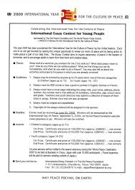 essay on respect essay on respect teachers org essay on respect teachers