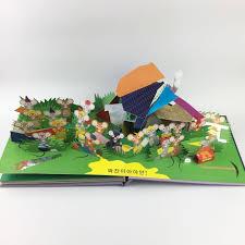 3d pop up cardboard kids books printing