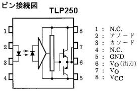 fet transistor tester circuit diagram images diagram besides mos fet motor driver mos circuit and schematic wiring diagrams for