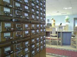 Российская государственная библиотека Отдел диссертаций как добраться Российская государственная библиотека Отдел диссертаций как доехать адрес телефон сайт