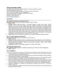mba professional resume samples top argumentative essay manolis kellis kamvysselis resume tex stackexchange essay thesis title help university assignments custom orders essay sample