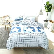 comter twin duvet cover set xl