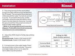 2012 rinnai america corporation rinnai circ logic rcl ppt 2012 rinnai america corporation 4 installation 4