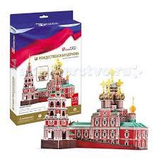 <b>CubicFun</b> 3D пазл <b>Рождественская церковь</b> (Россия ...