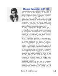 essay on srinivasa ramanujan biography भारत के महान  essay on srinivasa ramanujan biography