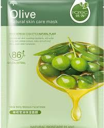 <b>HanChan Skin Care Plant</b> Facial Mask