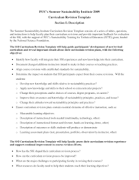 Sample Teaching Intern Resume A Good Owner Manual Example