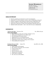 Event Management Job Description Resume Frightening Inventory Skills Resume Summary Of Customer Service 92